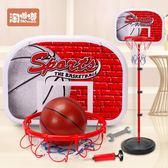 兒童鐵桿籃球架可升降投籃框家用室內【新店開張8折促銷】