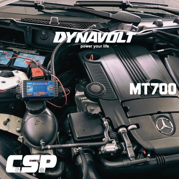 多功能脈衝式汽車機車智能充電器(MT700) 充電 檢測 維護電池 多段式 全自動 全電壓 6V 12V