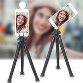 富圖寶八爪魚三腳架單眼手機微單gopro通用便攜直播章魚相機支架igo 3c優購