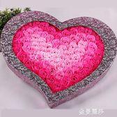 情人節禮品結婚創意生日禮物香皂花玫瑰禮盒100朵四色燙金盒HM 金曼麗莎