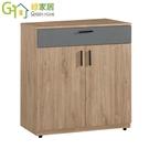 【綠家居】凱絲 現代2.7尺二門單抽餐櫃/收納櫃