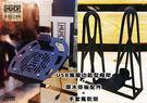 [中壢安信] HU+CK 浩克手工傢俬 安全帽架 【組合|USB風扇功能型帽架+原木掛板配件+手套風乾架】