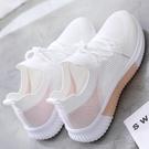 春夏款女鞋淺口網面小白鞋新款鏤空透氣網鞋椰子鞋百搭飛織運動鞋