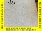 二手書博民逛書店罕見史記全十冊一版二印Y17998 漢 司馬遷 中華書局 出版1959