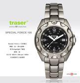 瑞士Traser Special Force 100 軍錶-(公司貨) #105485