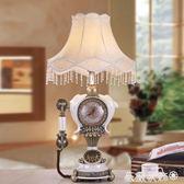 電話機 帶台燈時鐘電話機 歐式臥室老式 復古座機電顯示 家用有線 igo 微微家飾