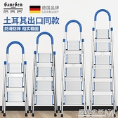 格美居不銹鋼梯子家用摺疊加厚人字梯室內多功能伸縮樓梯工程叉梯