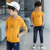 大尺碼童裝 男童新款中大童兒童上衣男孩休閒連帽衛衣 QG7119『優童屋』