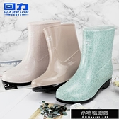 雨鞋 雨鞋女時尚款外穿水鞋女雨靴女士防水鞋短筒防滑膠鞋水靴套鞋 小宅妮