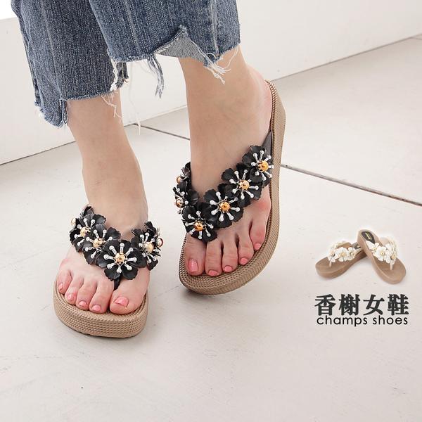 涼拖鞋 韓版時尚花朵坡跟夾腳涼拖鞋 香榭女鞋