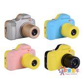 兒童趣味數碼照相機益智玩具可拍照迷你仿真單反男孩女孩生日禮物