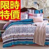 雙人床包組含枕頭套+棉被套+床罩-全棉斜紋印花民族風四件套寢具組65i50【時尚巴黎】