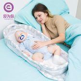 嬰兒床床中床新生兒便攜式寶寶床多功能仿生床可折疊bb床WY