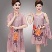 中老年女夏雪紡衫兩件套裝媽媽裝新款連身裙