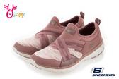 Skechers FLEX APPEAL 3.0 成人女款 訓練鞋 健走鞋 運動鞋 S8203#粉紅◆OSOME奧森鞋業