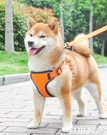 狗狗牽引繩寵物胸背帶大型犬柯基遛狗繩項圈小型犬泰迪用品  自由角落