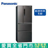 Panasonic國際500L四門變頻冰箱NR-D500HV-V含配送到府+標準安裝【愛買】