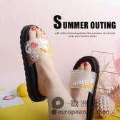 厚底拖鞋/女夏時尚外穿學生韓版潮防水室外沙灘女士一字拖涼外穿