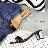 IN'SHOP 涼拖鞋-微性感透明一字寬帶簡約粗跟涼拖鞋-共2色 【KF00550】