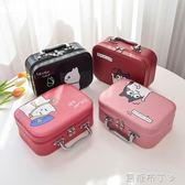 便攜ins化妝包小號韓國簡約可愛少女心收納盒大容量手提化妝箱 一米陽光