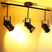 復古射燈led軌道燈美式工業風咖啡酒吧明裝吸頂式創意個性服裝店 茱莉亞嚴選