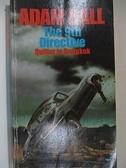 【書寶二手書T8/原文小說_A35】The 9th Directive_Adam Hall