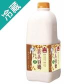 義美古早傳統豆奶2000ml【愛買冷藏】