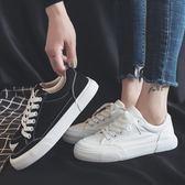 帆布鞋春季新款韓版百搭小白鞋女帆布鞋學生原宿ulzzang布鞋板鞋ins 寶媽優品