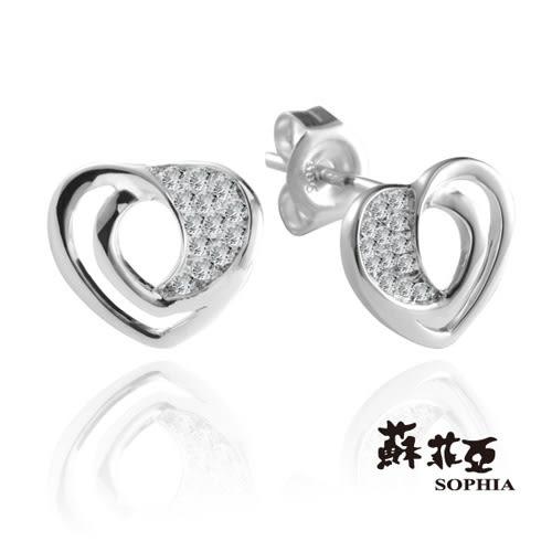 [搭配達人7折起]蘇菲亞SOPHIA - 艾莉娜0.08克拉鑽石耳環