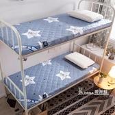 床墊學生宿舍單人軟墊0.9褥子墊被床褥90cm墊背1.2米加厚被褥墊子 Korea時尚記