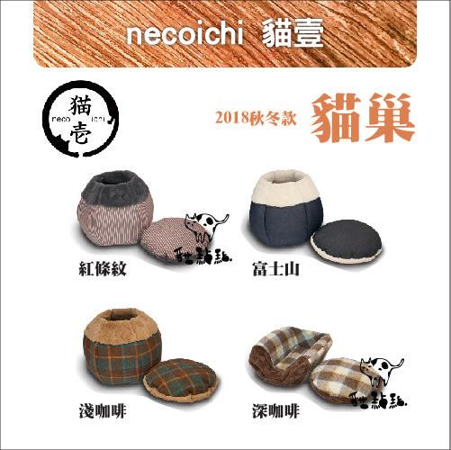 :貓點點寵舖: neco ichi貓壹〔貓巢,2018秋冬款,四種款式〕990元