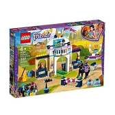 【南紡購物中心】【LEGO 樂高積木】姊妹淘 Friends 系列 - 斯蒂芬妮的騎馬跳欄賽(337pcs)41367