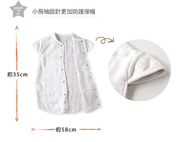 日本 10MOIS 銀河星彩2WAY成長型睡袍 總公司代理貨