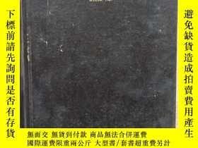二手書博民逛書店Proceeding罕見of the FIFTH INTERNATIONAL CONGRESS OF BIOCHE