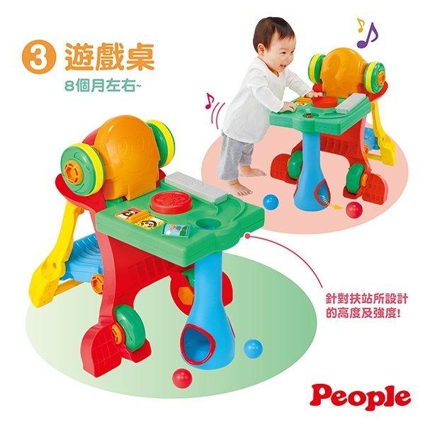 日本People-新5合1變身學步車(8個月~4歲內) 3999元