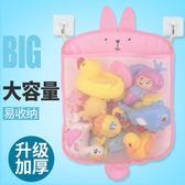 新年禮物-寶寶浴室洗澡玩具卡通掛袋洗浴用品網狀多用收納袋戲水玩具袋子