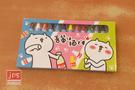 反應過激的貓 過激貓 12色蠟筆 牛奶