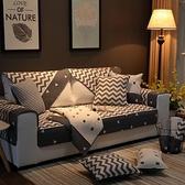 沙發墊四季通用北歐防滑布藝純棉現代簡約客廳全棉沙發套罩全蓋巾