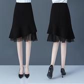 半身裙女秋冬款黑色荷葉邊魚尾新款高腰中長款a字顯瘦包臀裙 智慧e家