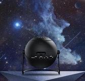 星空投影 日本HOMESTAR Flux第四代星空投影儀燈浪漫星空玩具燈