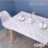 定制專用不退不換餐桌墊歐式現代軟玻璃PVC白色仿大理石餐桌茶幾LXY561 【宅男時代城】