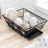 廚房碗筷餐具瀝水架水果蔬菜收納籃盤碗碟置物架【極簡生活】