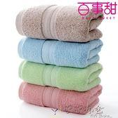 毛巾純棉4條裝大毛巾