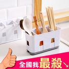 瀝水架 免釘 分隔收納盒 水槽置物架 無痕壁掛 筷子架 餐具收納  收納桶 掛鈎【M027】米菈生活館