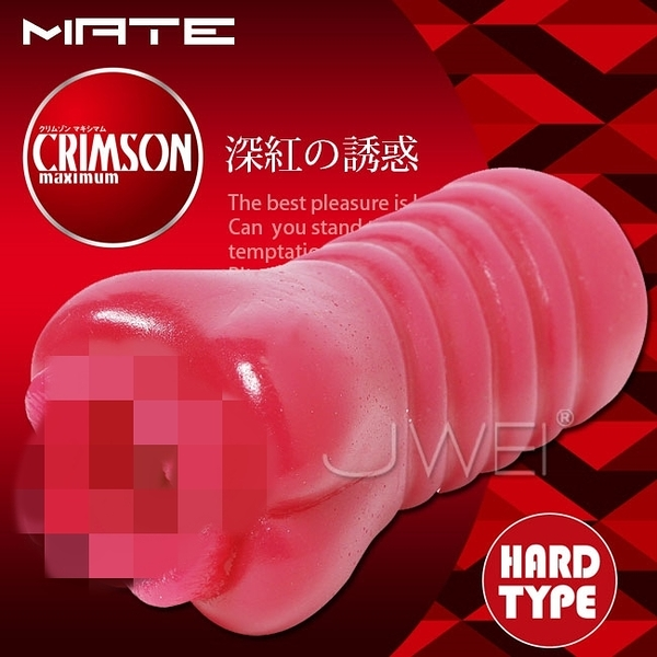 傳說情趣~日本原裝進口NPG.CRIMSON 深紅の誘惑 垂直褶皺多疣構造自慰器(Hard Type)
