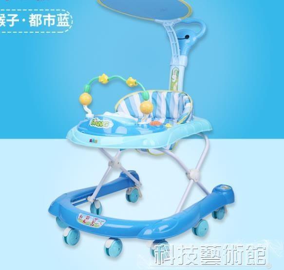 嬰兒童助步學步車6/7-18個月寶寶U型多功能手推可坐防側翻帶音樂