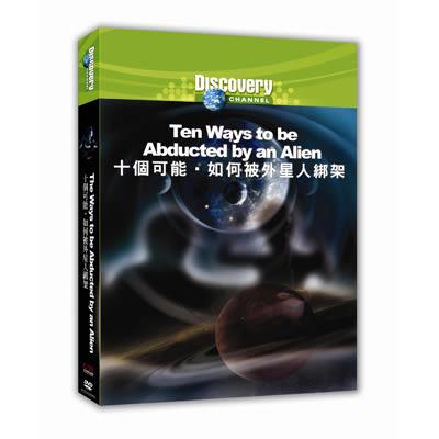 Discovery-十個可能:如何被外星人綁架DVD
