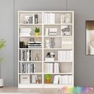 書架落地置物架客廳收納儲物櫃子家用簡約現代辦公室書櫥簡易書櫃 2021新款書架