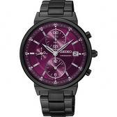 【送輕量背包】SEIKO 精工 CS系列彩漾三眼計時女錶-紫x鍍黑/36mm 7T92-0VN0P(SNDV25P1)