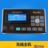 無線搶答器簡易知識競賽 七彩燈光 全程語音E100型3組6組8組10組 igo免運